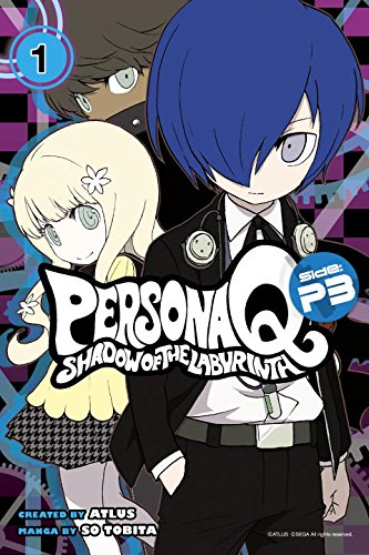 Persona Q - Shadow of the Labyrinth - Side P3