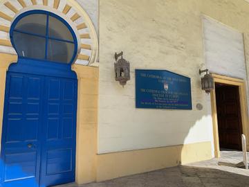 GIBRALTAR - Cathédrale anglicane Holy Trinity