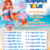 winx summer tour