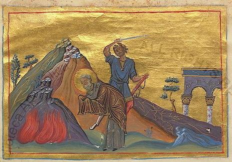 Image illustrative de l'article Phocas de Sinope