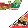 CERBERUS EYESHIELD 21
