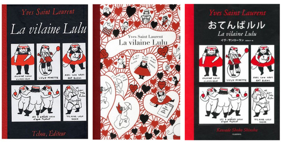 """""""La vilaine Lulu"""" de Yves Saint-Laurent - La BD choc d'initiation au satanisme et à la pédophilie"""