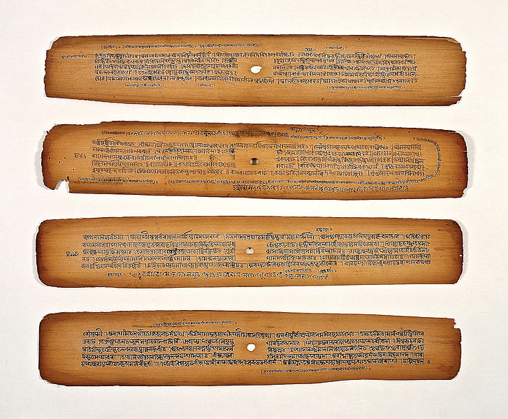 File:Bhagavata Purana (Ancient Stories of the Lord) Manuscript LACMA M.88.134.4 (2 of 2).jpg