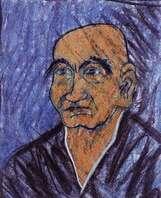 FUYO DOKAI
