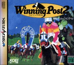 WINNING POST 2