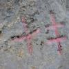 2ème zone d'Estaés, 6ème croix