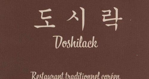 .... Les restaurant coréen