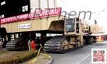 DALIAN EQUIPMENT: les grands transporteurs sur chenilles.