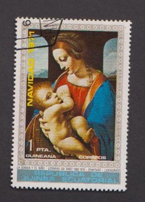 Nativité - Guinée Equatoriale - 1971