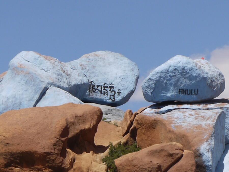 Tafraout - les rochers peints