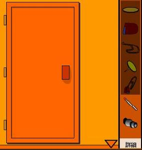 Orange-box-3.JPG