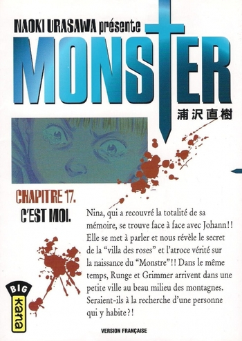 monster tome 17