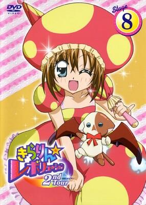 Kirarin Revolution - DVD Saison 2 Japonais