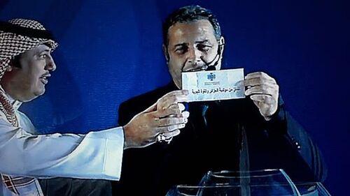 Bouiche tirage au sort en Arabie-Saoudite