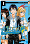 nisekoi_3d_0x600