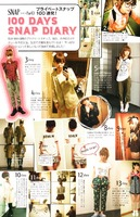 AI am I. FASHION STYLE BOOK Ai takahashi 高橋愛