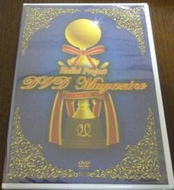 Hello! Project DVD Magazine Vol.18
