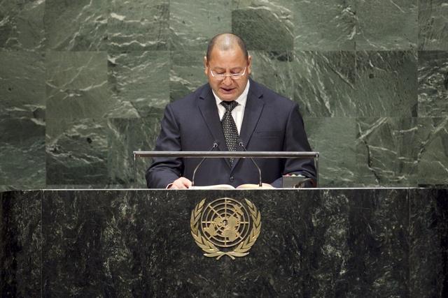 Le roi du Tonga à l'Onu