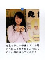 Riho Sayashi 鞘師里保 Morning Musume Magazine B.L.T. U-17