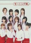 Namida ga Tomaranai Houkago (涙が止まらない放課後)