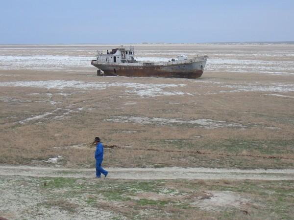 Aralship2