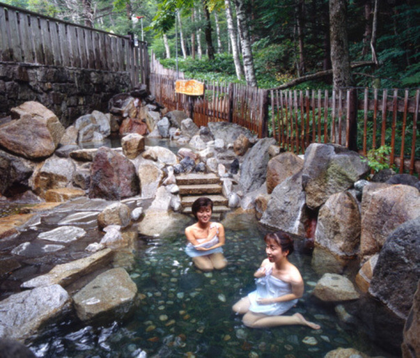 Onsen, relaxez-vous !