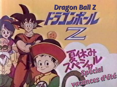 Dragon Ball Z - Combat Extrême !! Les trois Super Saïyen - Spécial