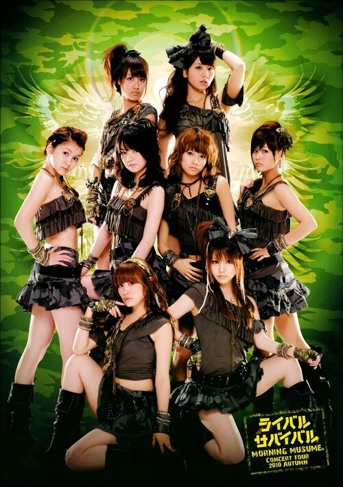 Morning Musume Rival Survival