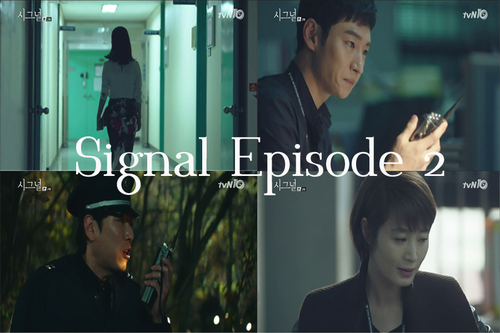 Signal Episode 2