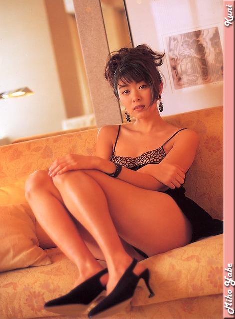 Model Collection : ( [KUNI Scan] - |vol.1| Miho Yabe/矢部美穂 )