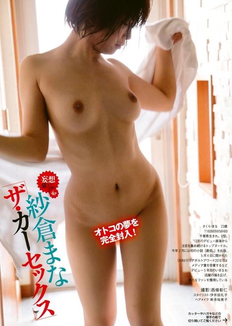 Magazine : ( [FRIDAY] - 03/06/2016 - Shoko Takasaki, Saaya Irie, Mai Nishida & Mana Sakura )