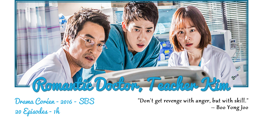 Drama | Romantic Doctor, Teacher Kim (By Min Soo)