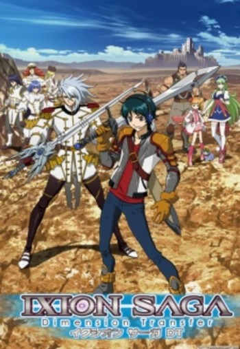 Ixion Saga DT انمي