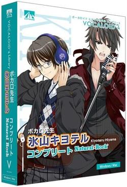 Vocaloid4:article4