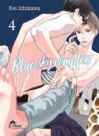 Découvrez les 20 mangas les plus recommandés par les fans de BL au Japon