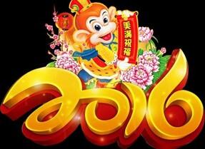 Bonne année chinoise 2016