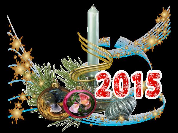 .Bientôt Le Nouvel An ! ♥♥♥
