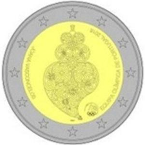 4Ul40r6koIro-fqBbEVCRYKx_SY@300x300 monnaies