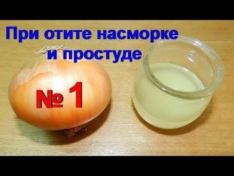 Масло с луком для лечения геморроя