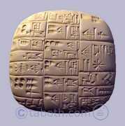 Produits souvenir pour boutique de musées: copie d'une tablette d'écriture cunéiforme, art sumérien - Arts et sculpture: sculpteur, mouleur, designer CAO