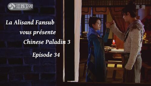 Chinese Paladin 3 Episode 34