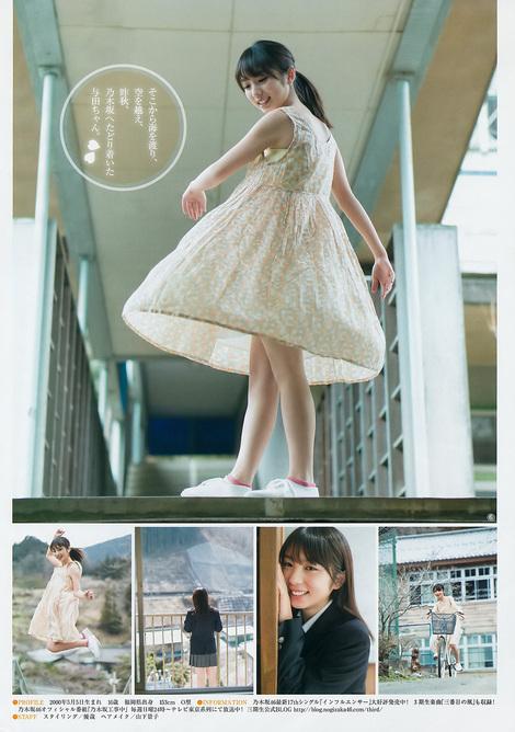 Magazine : ( [Young Jump] - 2017 / N°22-N°23 - Asuka Saito, Nanase Nishino, Yumi Wakatsuki & Yuki Yoda Staring )