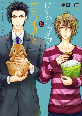 The-wolf-in-love-and-the-hungry-rabbit-cover