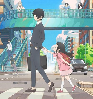 L'anime Kakushigoto, en Promotion Vidéo   Adala News