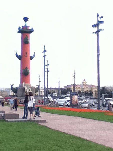 st Pétersbourg promenade vers le phare