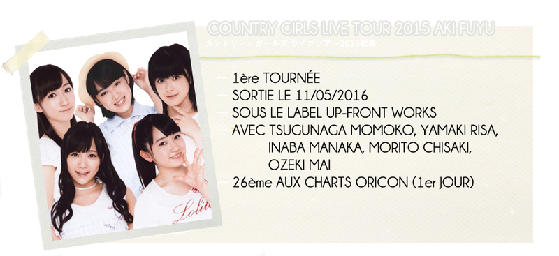 COUNTRY GIRLS LIVE TOUR 2015 AKI FUYU