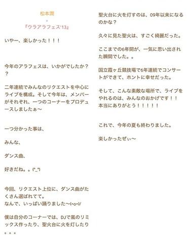 Poste de Jun