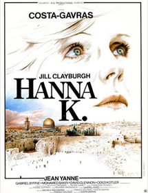 HANNA K BOX OFFICE FRANCE 1983