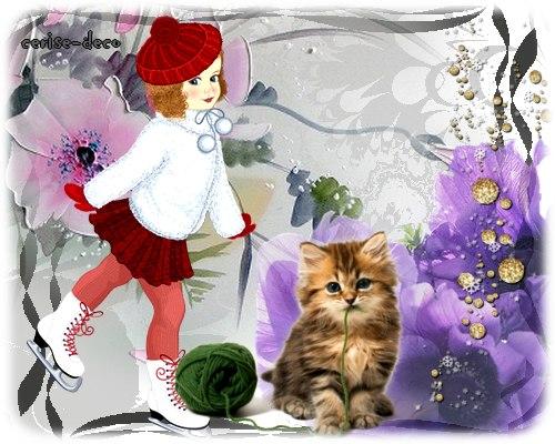 le gif le chat et la douceur : défi pour gaité