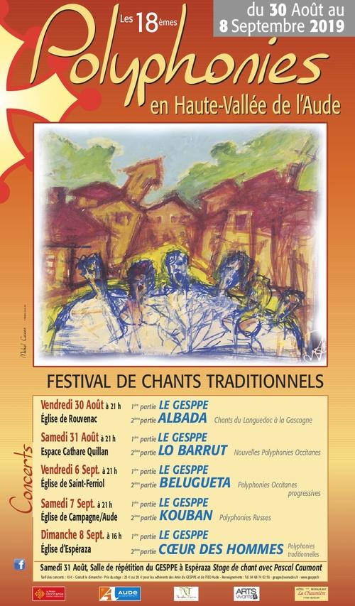 Festival 2019 L'affiche